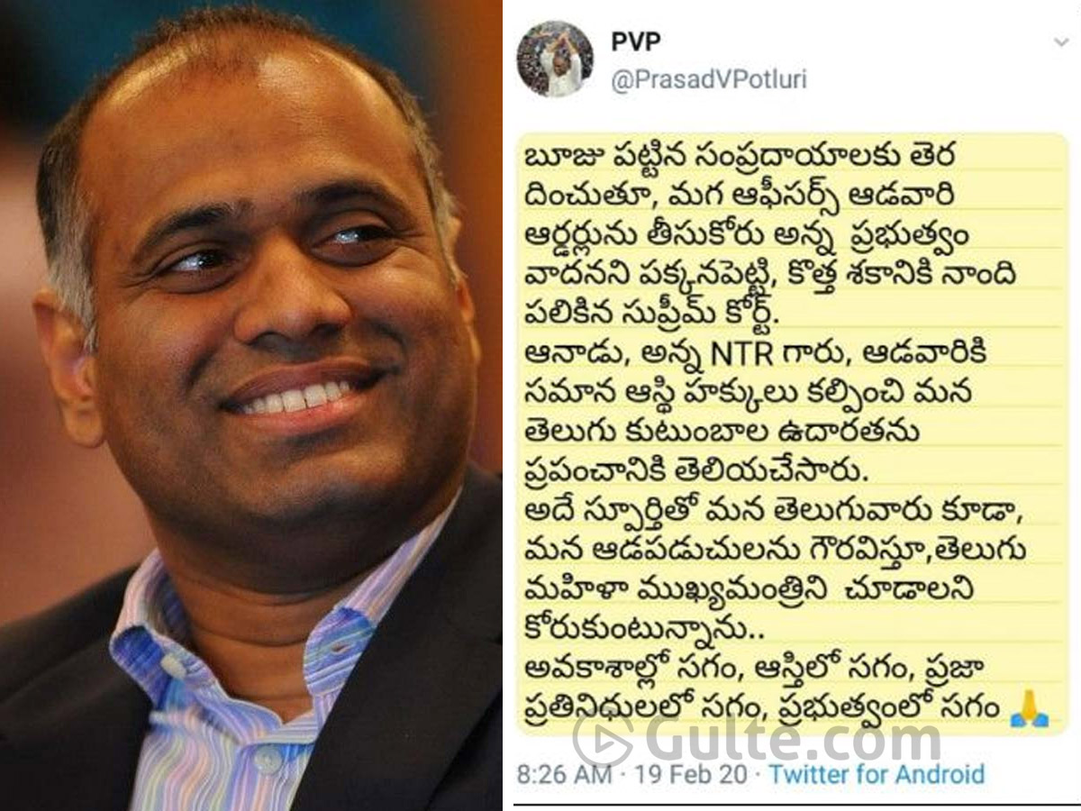 PVP Tweets about 'Woman CM', Later Deletes It