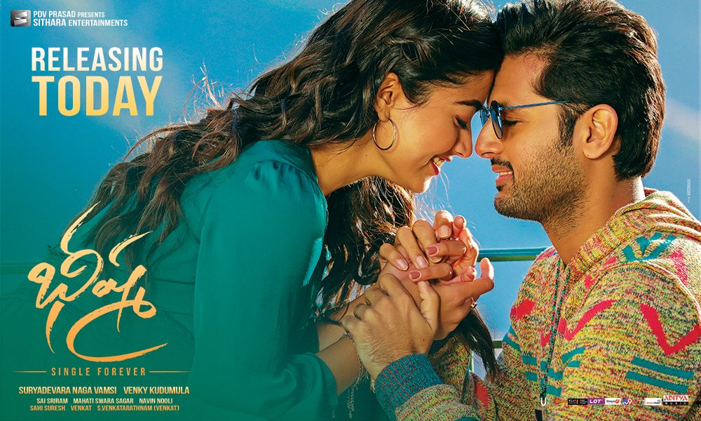 Bheeshma Final Report: Entertainer with Decent comedy