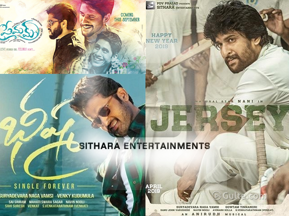 Sithara, A Medicine For 'Second Movie Syndrome'!