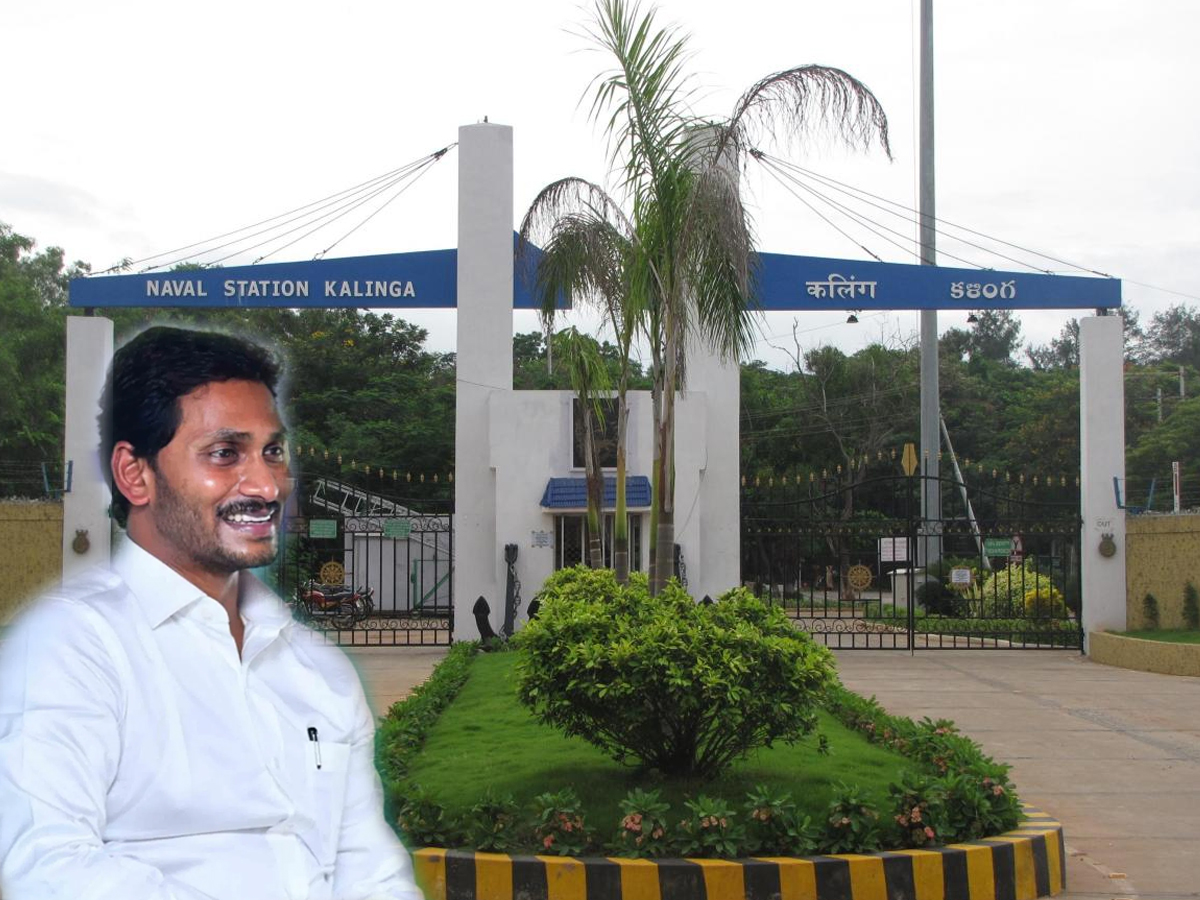 Vizag Capital Row: Now, Navy Gives Shock To CM Jagan!