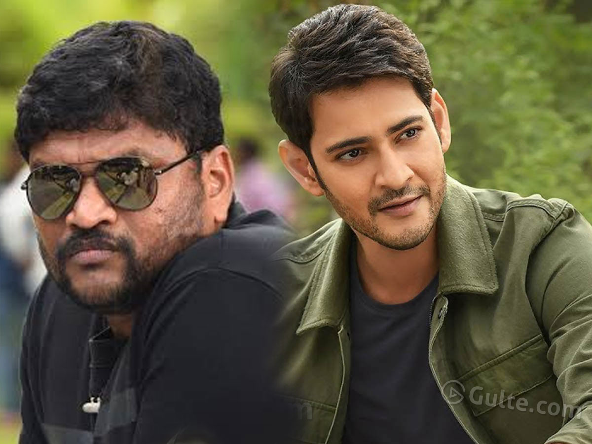 How Parusuram Impressed Mahesh Babu?
