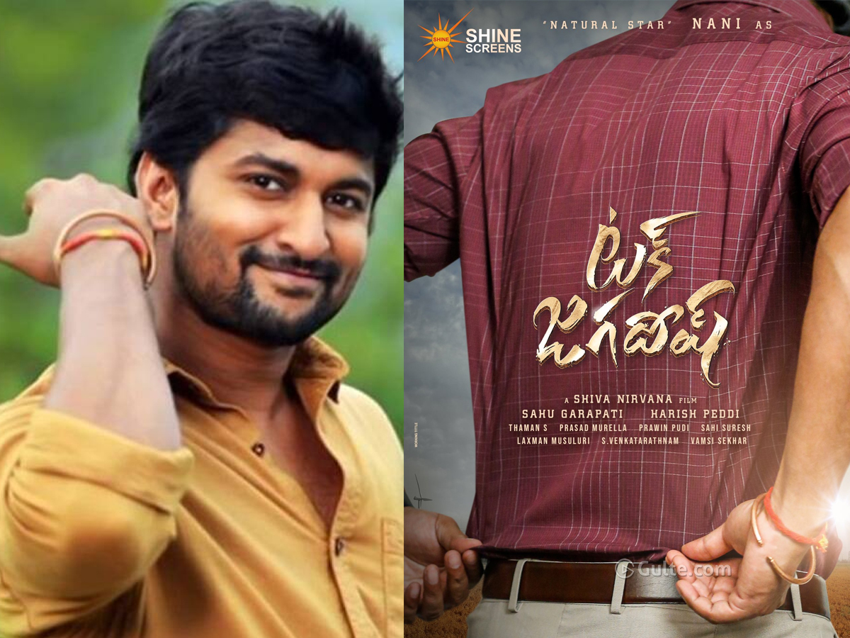 Link Between Nani's Tuck Jagadeesh and Gharshana?