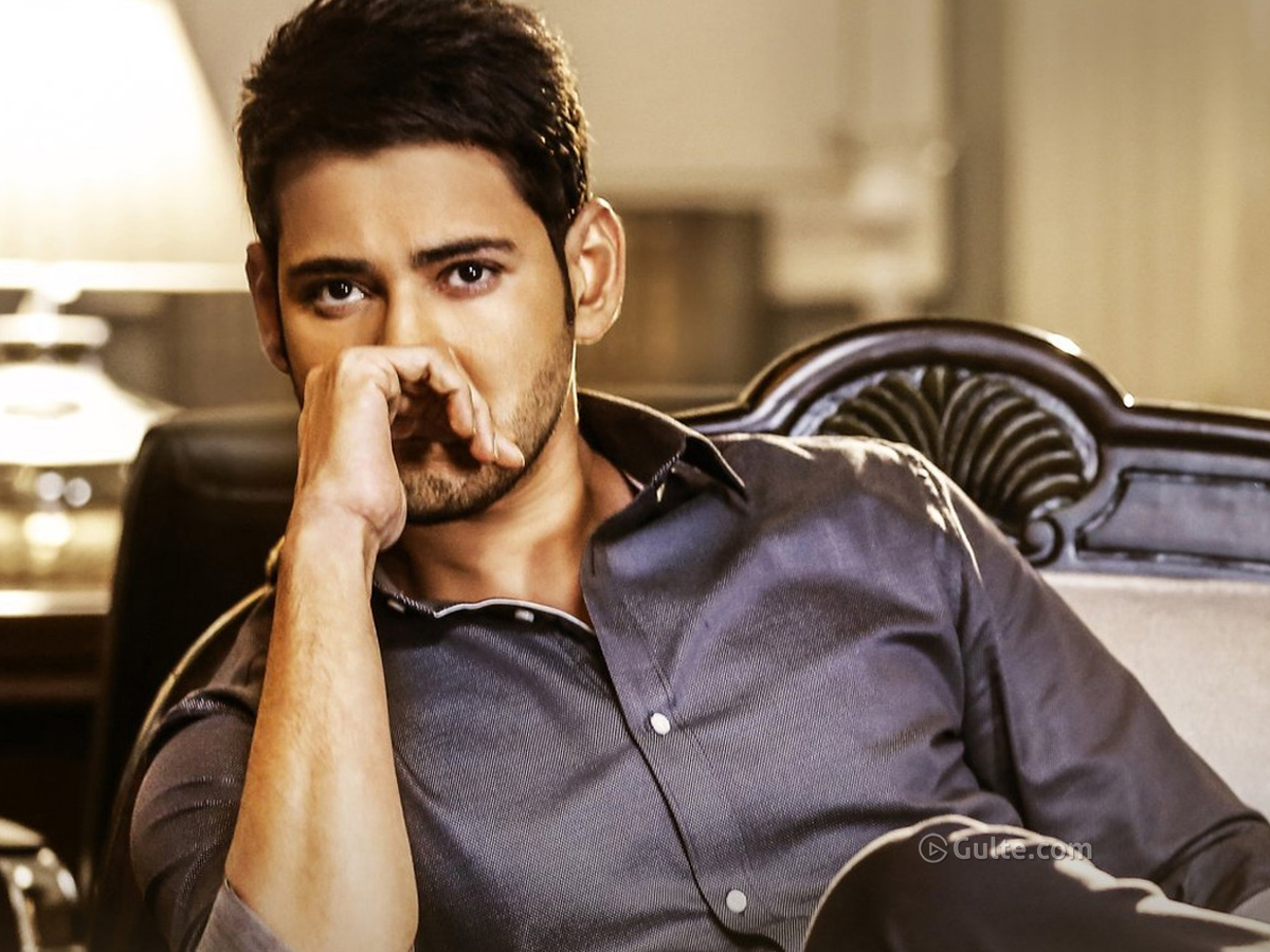 Why Is Mahesh Babu's 'Team MB' Dead Silent?