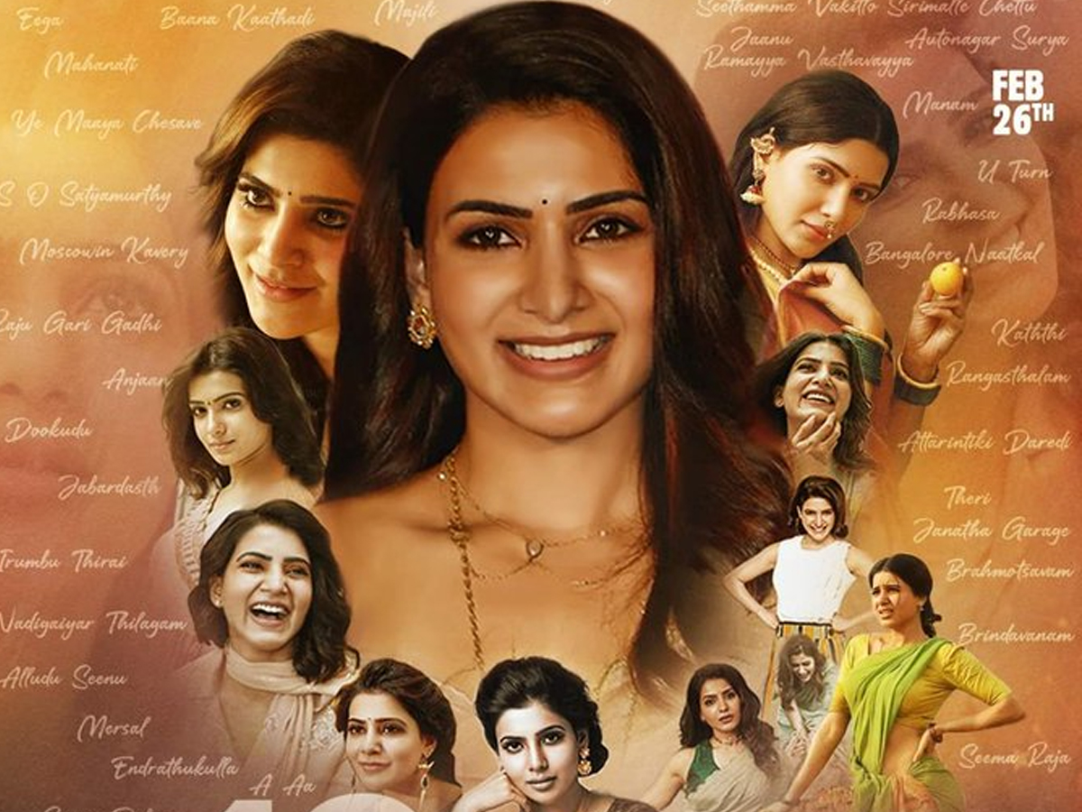 Samantha - A decade of the most profound and promising career
