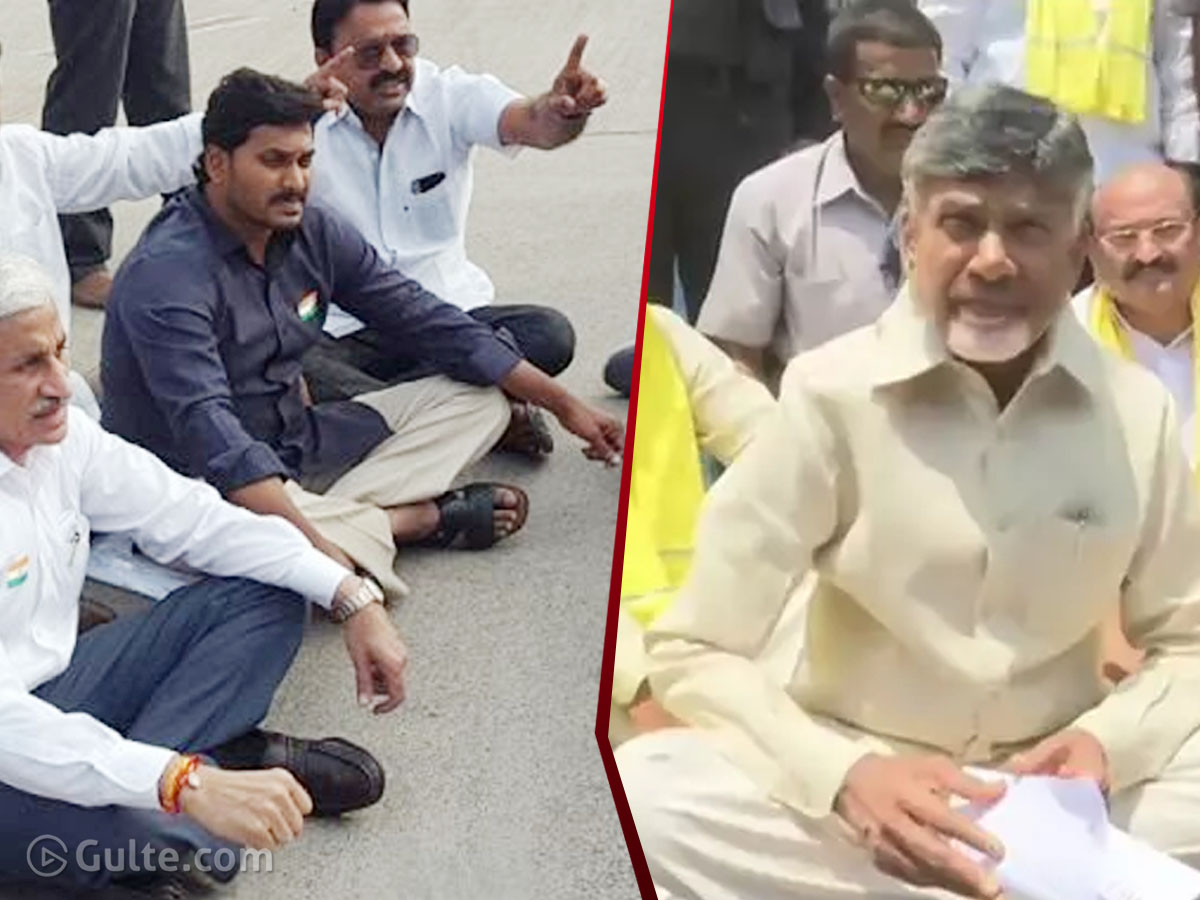 After 3 Years Naidu Faces Same Fate of Jagan