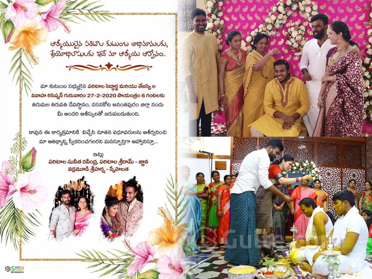 Paritala Ravi's youngest son ties knot