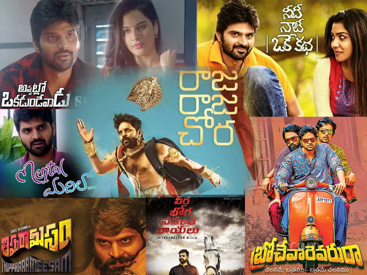 Young Hero's Special Love On Telugu Titles