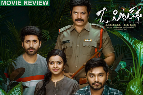 O Pitta Katha Review