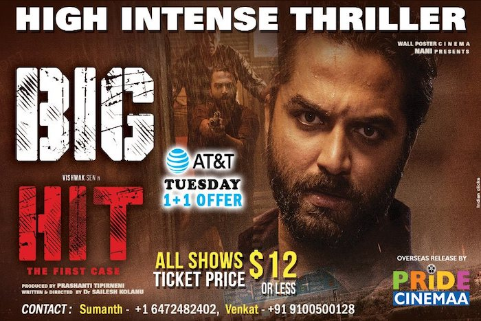 HIT is a HIT in the USA; Release by Pride Cinemaa