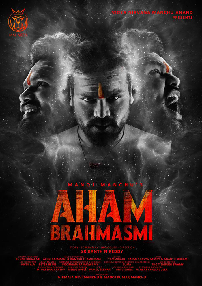 First Look: Manchu Manoj's 3 Shades In Aham Brahmasmi