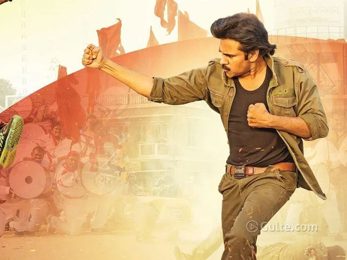 Inside Buzz: Pawan's Fight Sequence