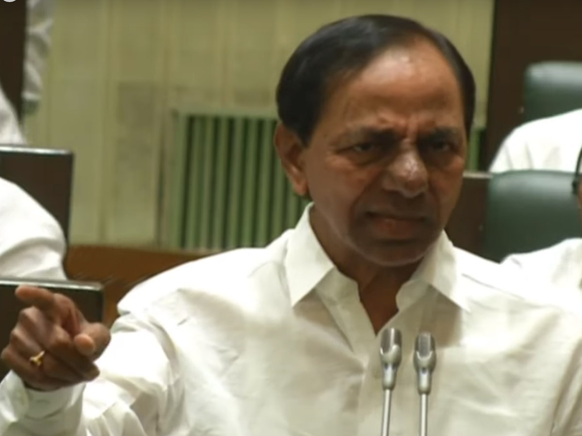 Get Out Of The Assembly: KCR Loses Cool