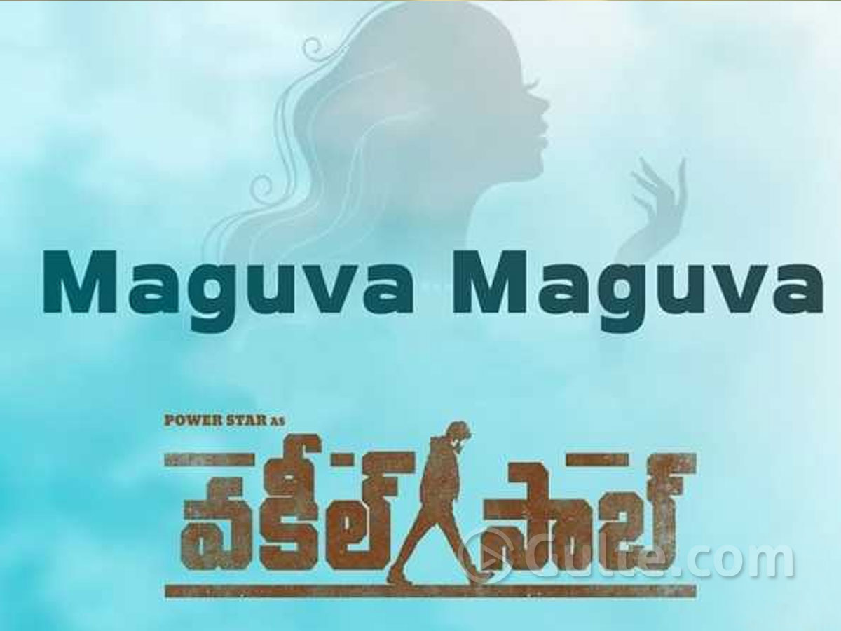 Maguva O Maguva: Pawan's Tribute to all the women