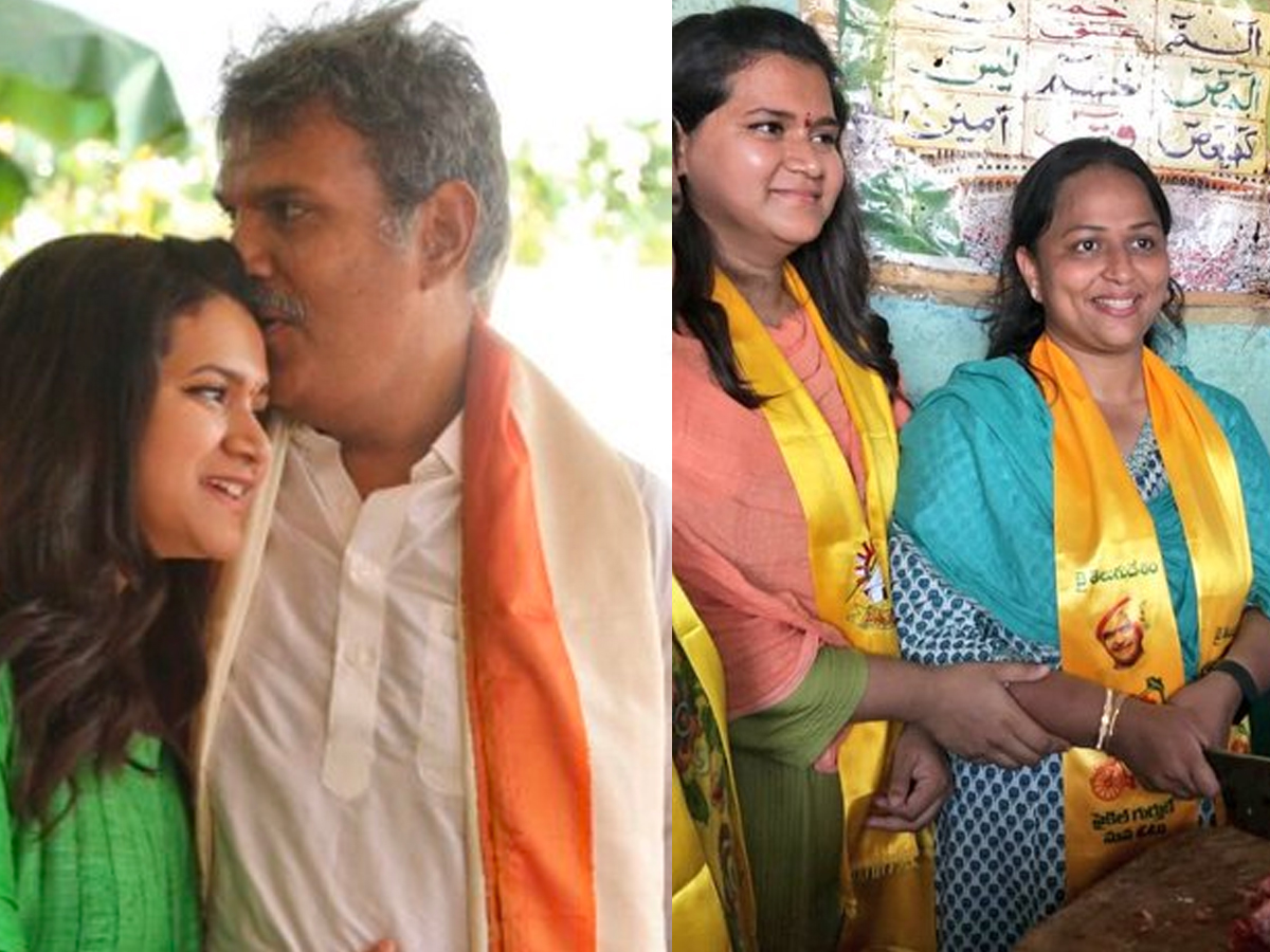Nani's Daughter Is TDP's Mayor Candidate