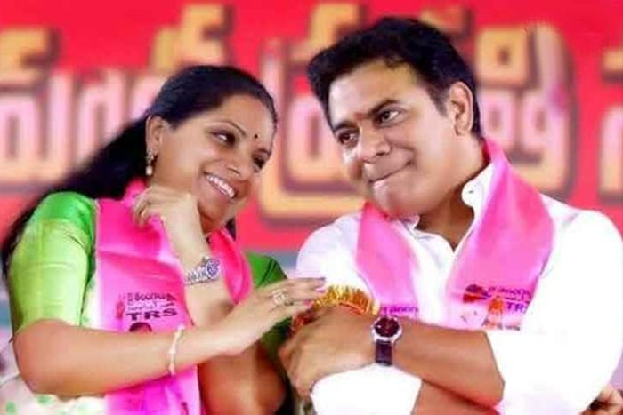 Happy Birthday Pup: KTR to Kavitha
