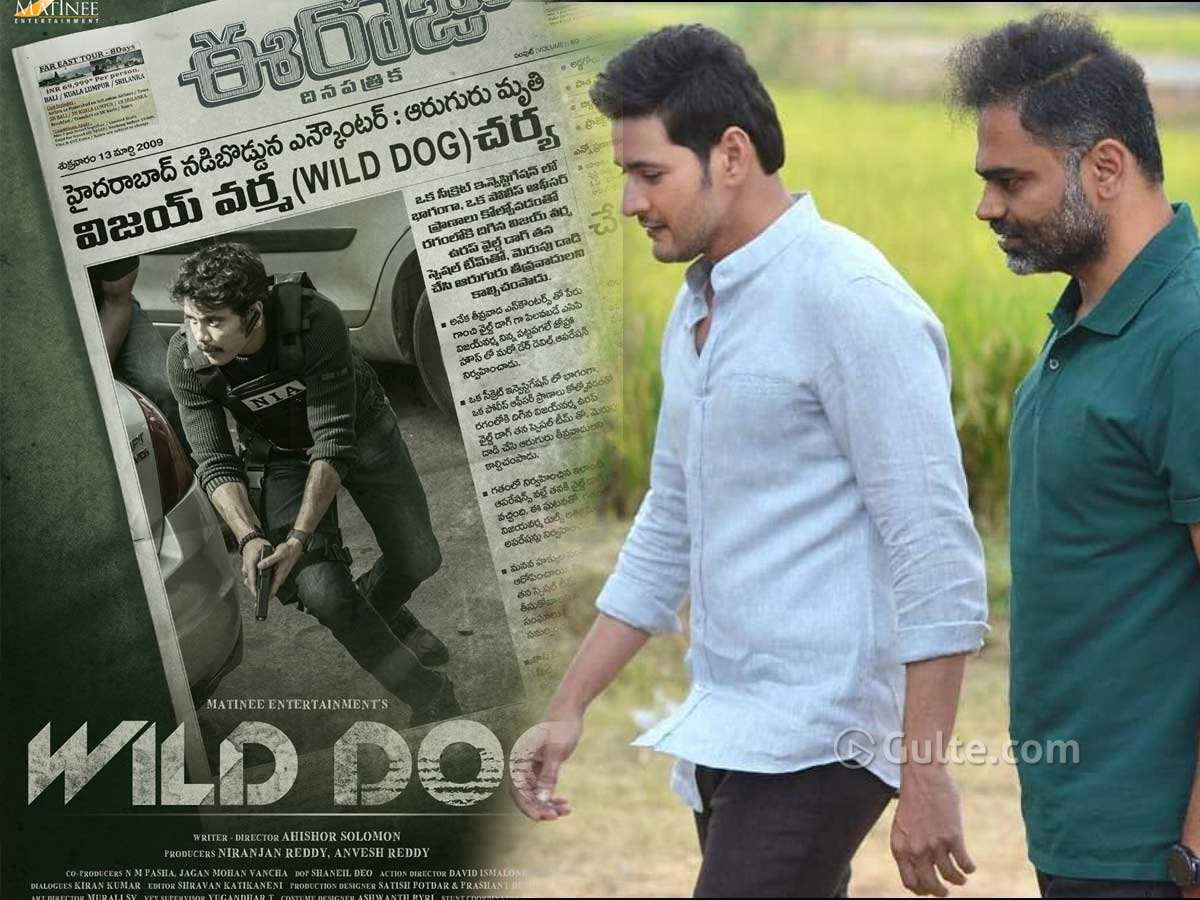 'Wild Dog' Stops Mahesh-Vamshi Movie?