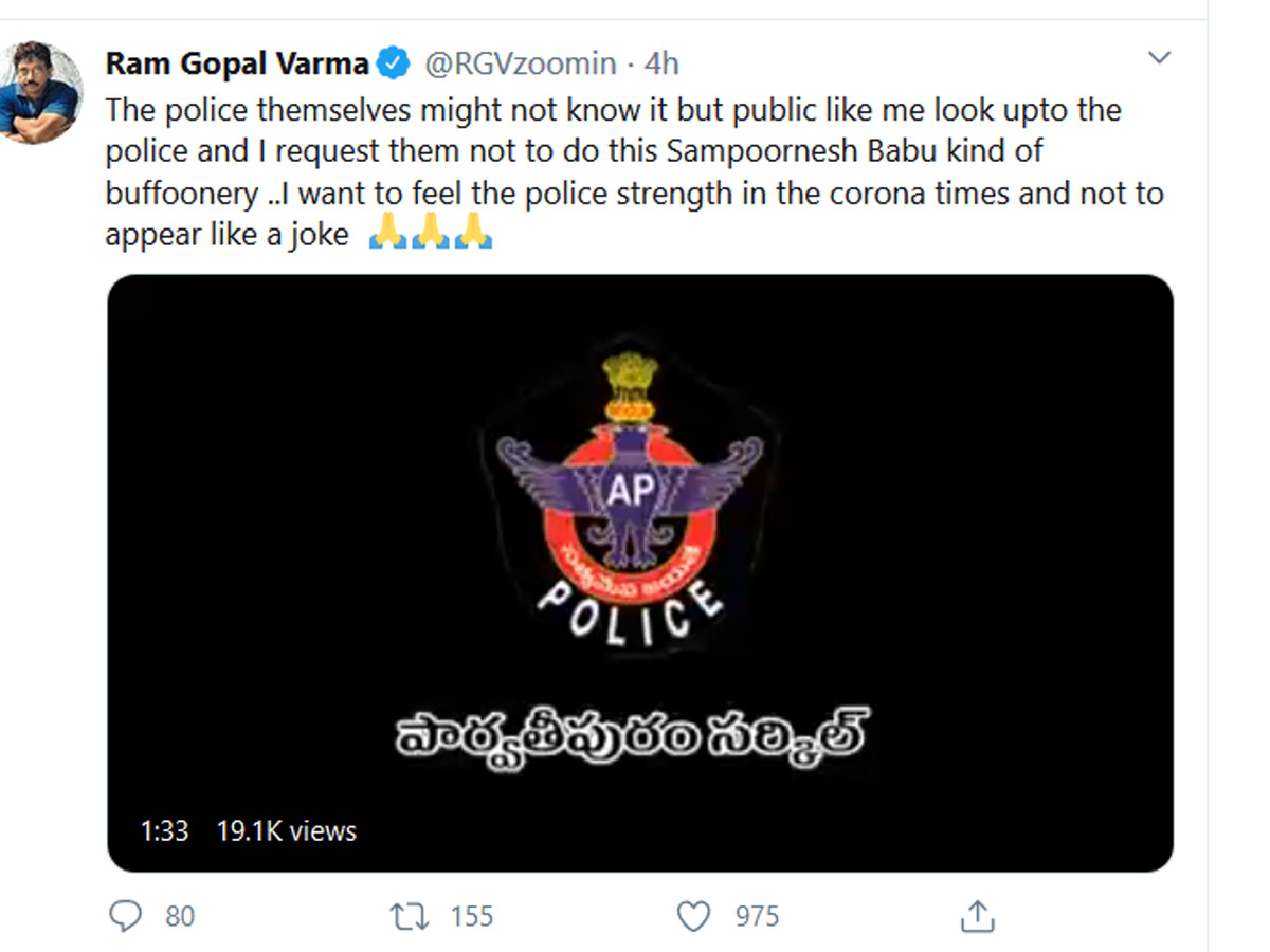 Corona Dance: RGV Requests The Police To Stop Buffoonery