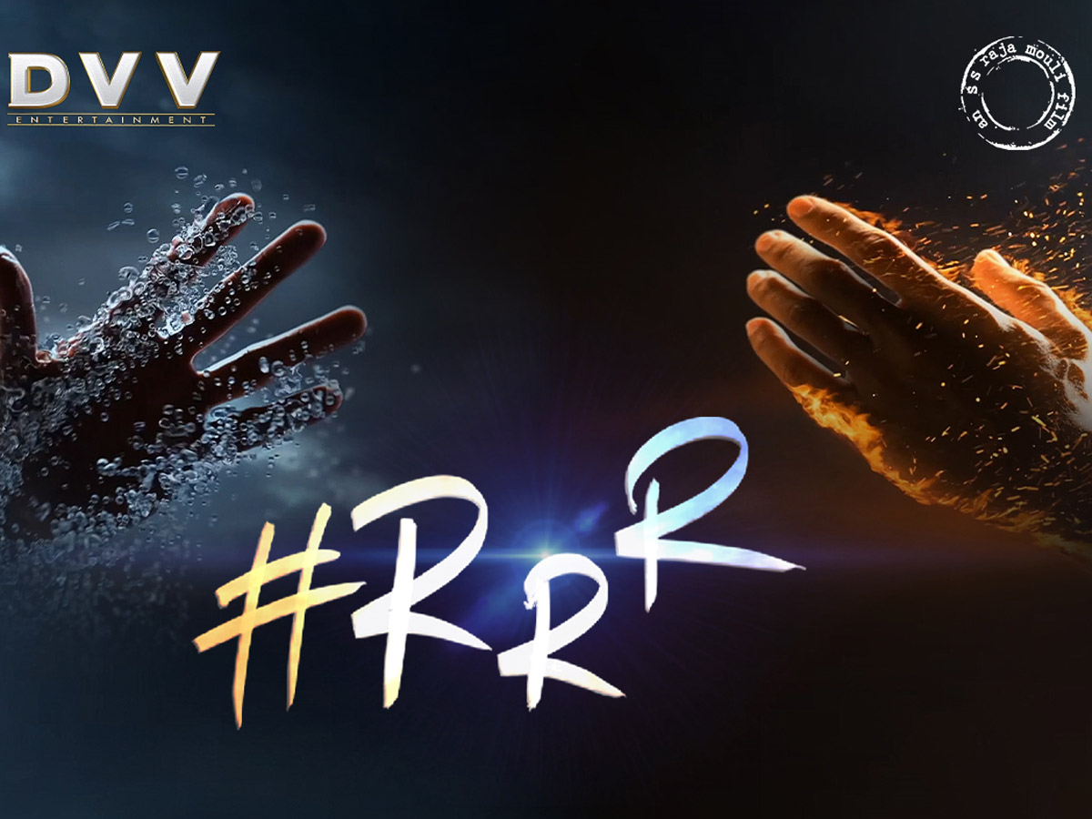 This Full Form Of #RRR Will Be The Title?