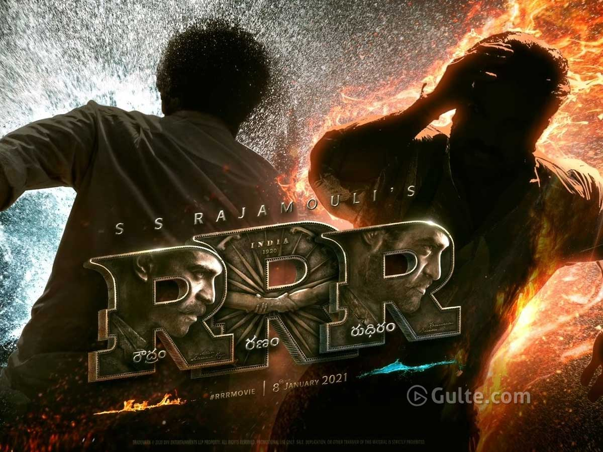 Some Interesting Titbits From #RRR Logo