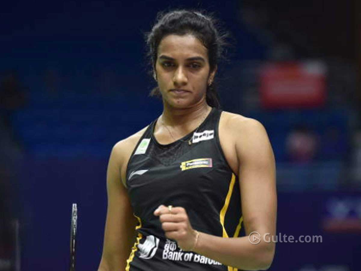 PV Sindhu's Corona Donation : Film Stars Better?