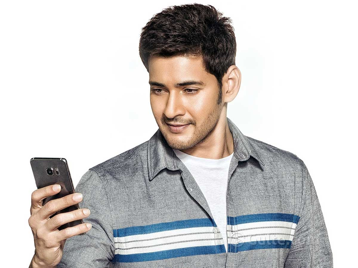 Mahesh Settled Those Producers Account Via Video Call?