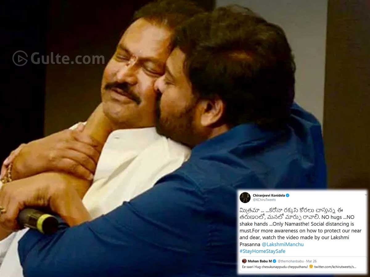 Chiru Continues His Funny Banter on Twitter
