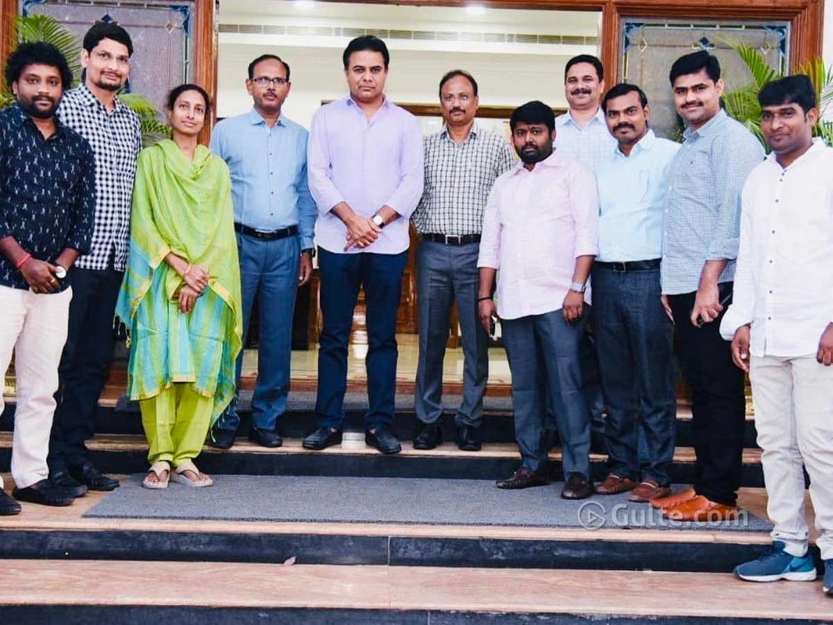Pic Talk: The Team Of 'KTR Office' Is Here