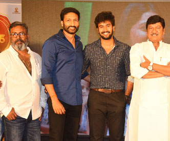 College Kumar movie PreRelease Event