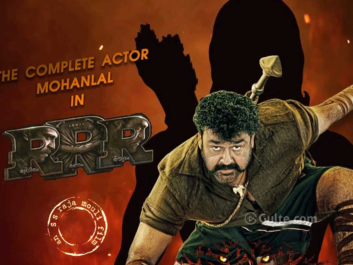#RRR Rumour: Another Megastar Joins The Cast?
