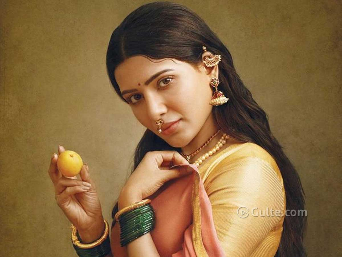 Samantha To Play 'Nagarathnamma'?