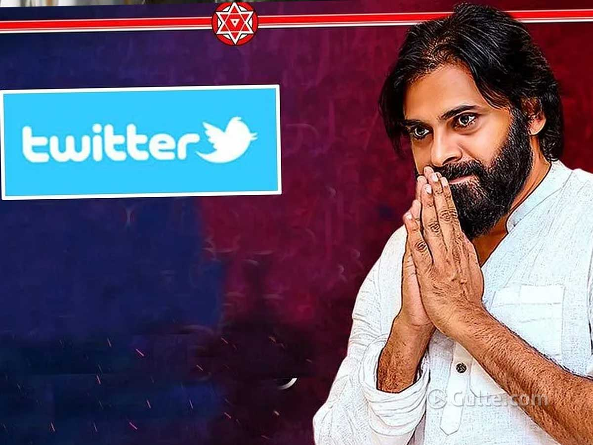 Have a Look at Pawan's Twitter Friends