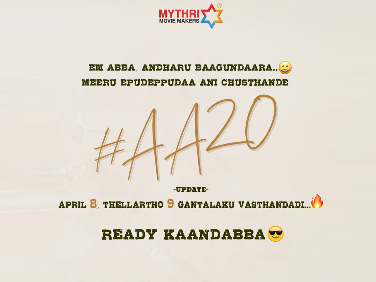 Allu Arjun & Sukumar's #AA20: April 8, Ready Kaandabba