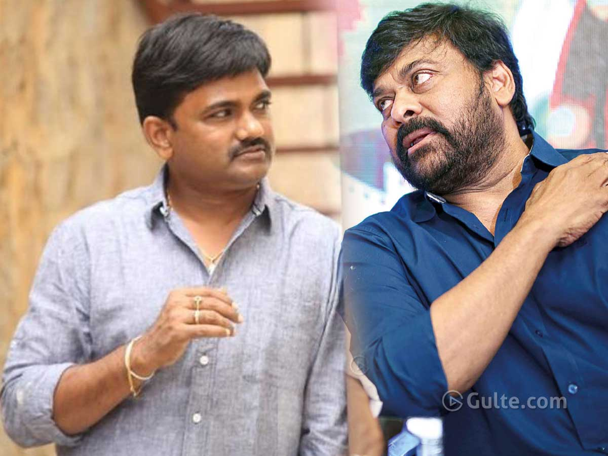 Chiranjeevi's Request Put Down By Maruthi?