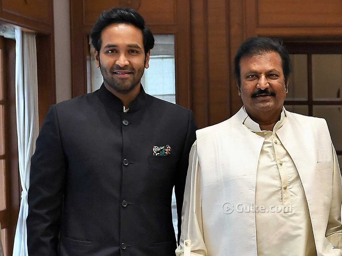 Mohan Babu, Vishnu Adopted 8 Villages