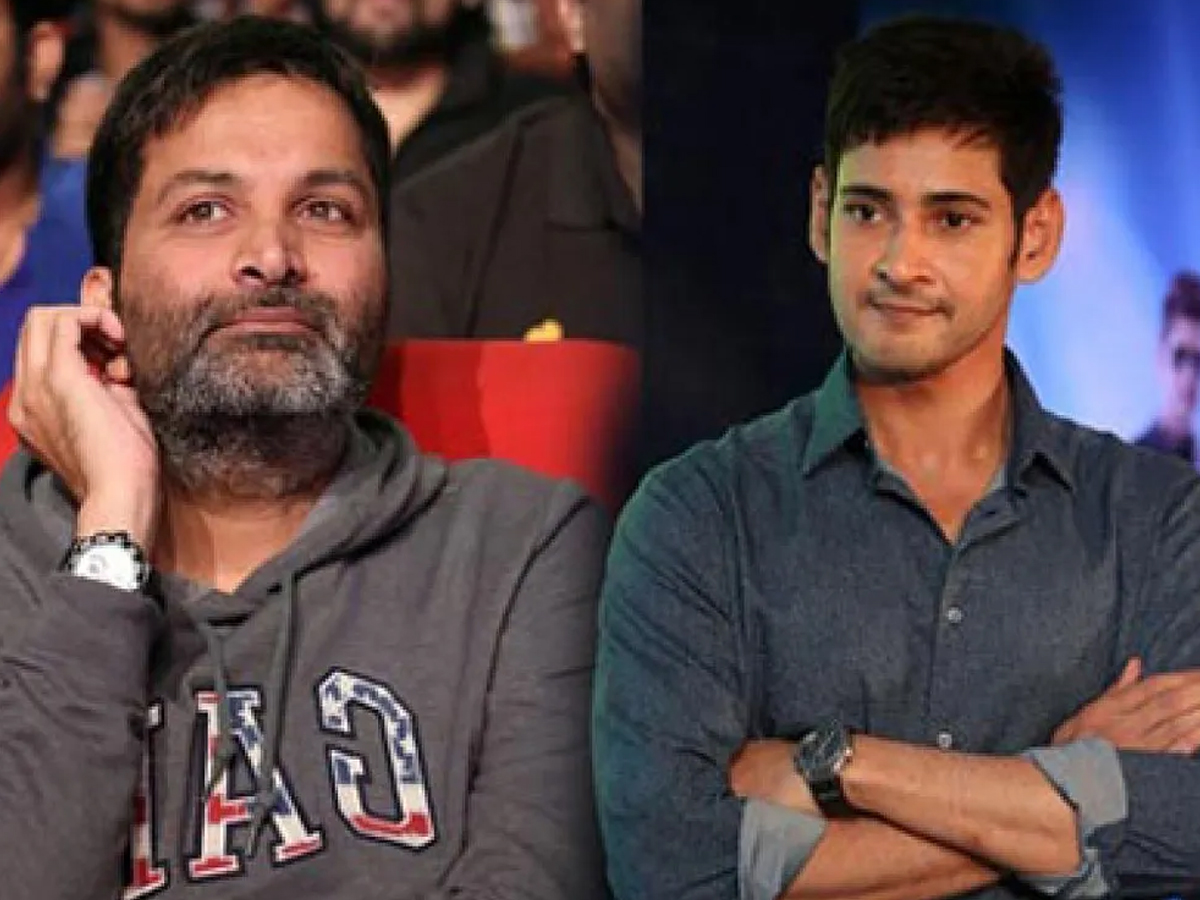 Mahesh-Trivikram Patching Up And Teaming Up?
