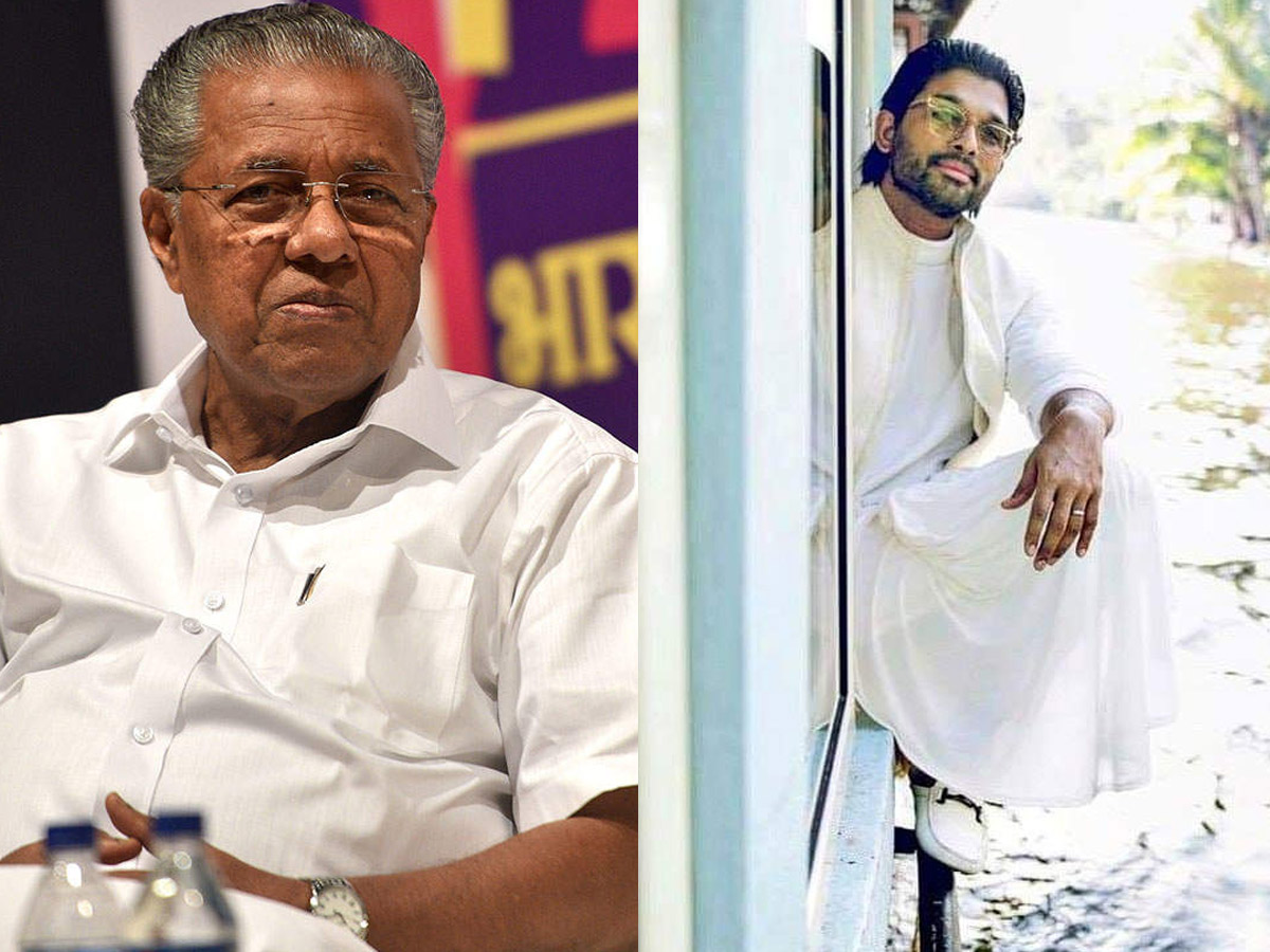 Kerala CM Appreciates Bunny's Good Heart