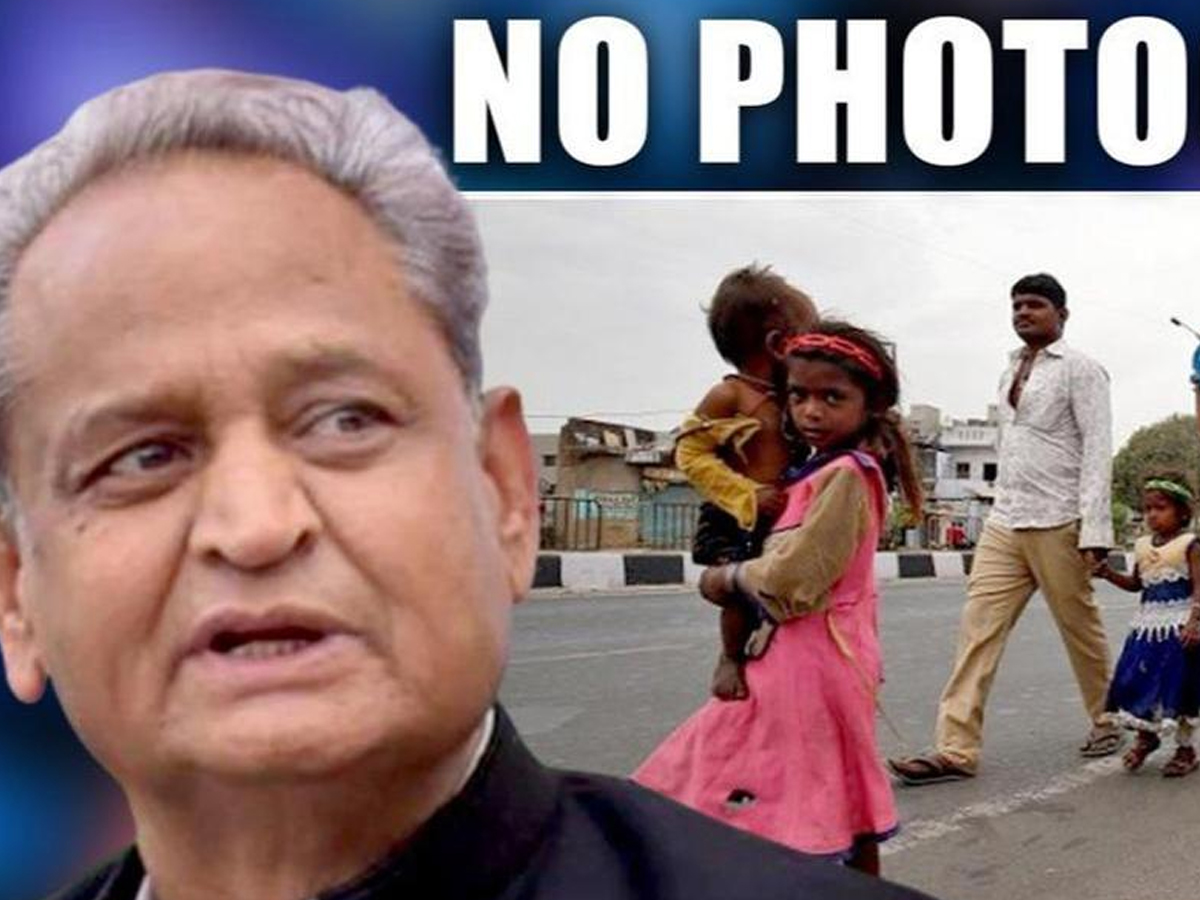 Rajasthan Govt Ban's Photography: A Slap For Celebs