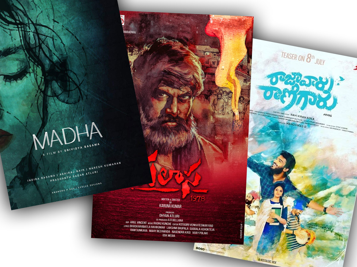 Small Telugu Films Earning 1 Lakh / Day In Lockdown