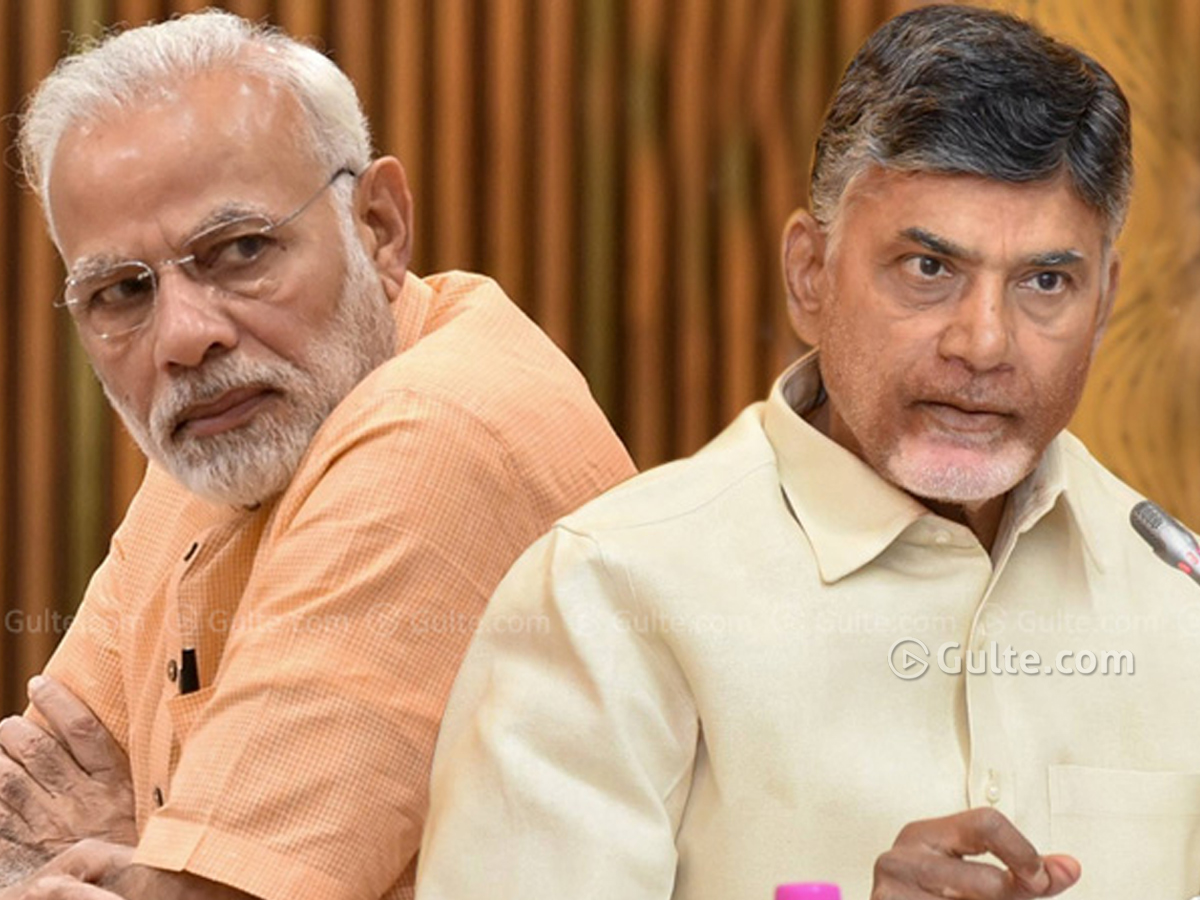 Modi Speaks To Chandrababu Before Speech!