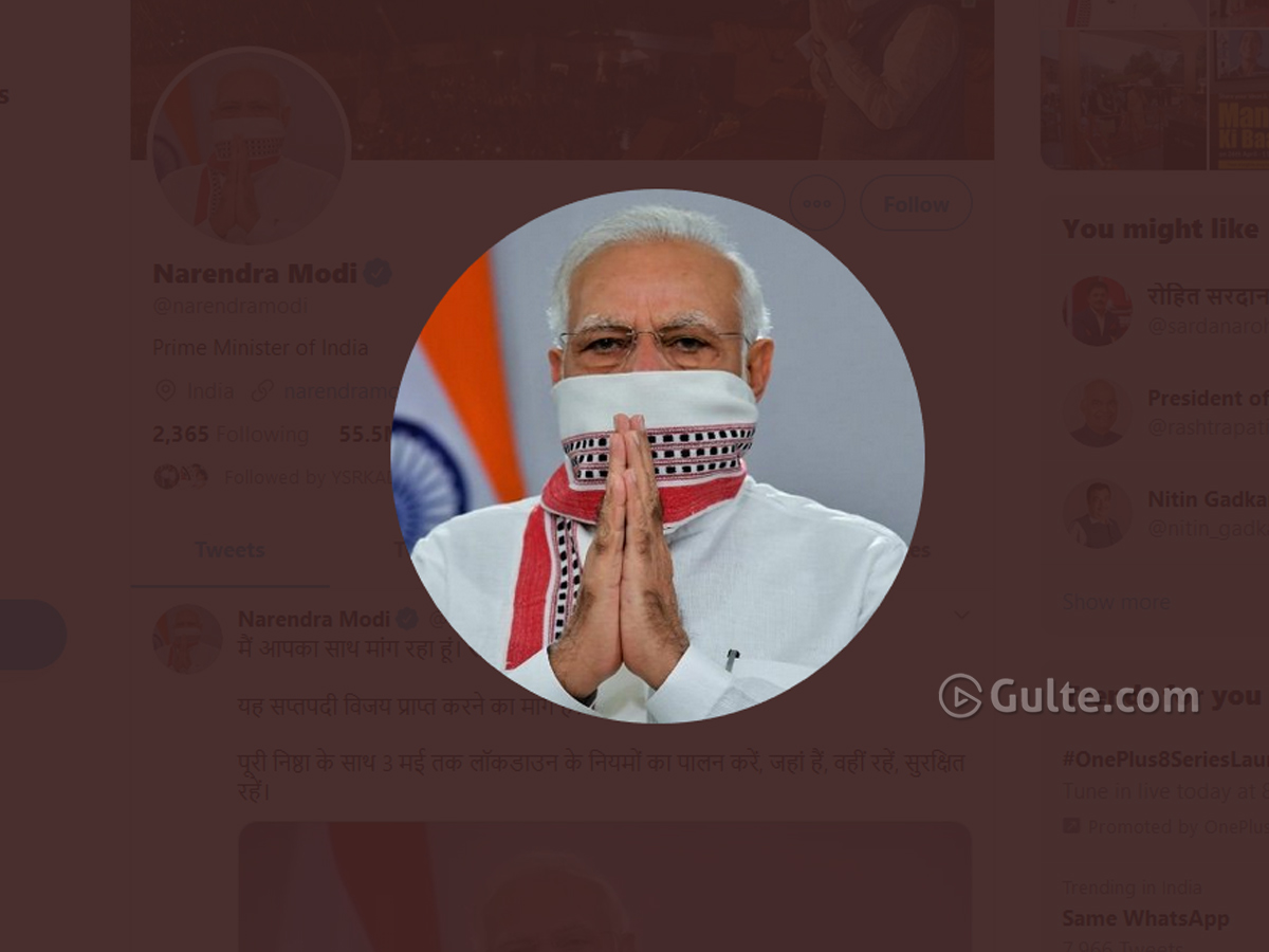 Pic Talk: Here is the Modi's new Profile Pic