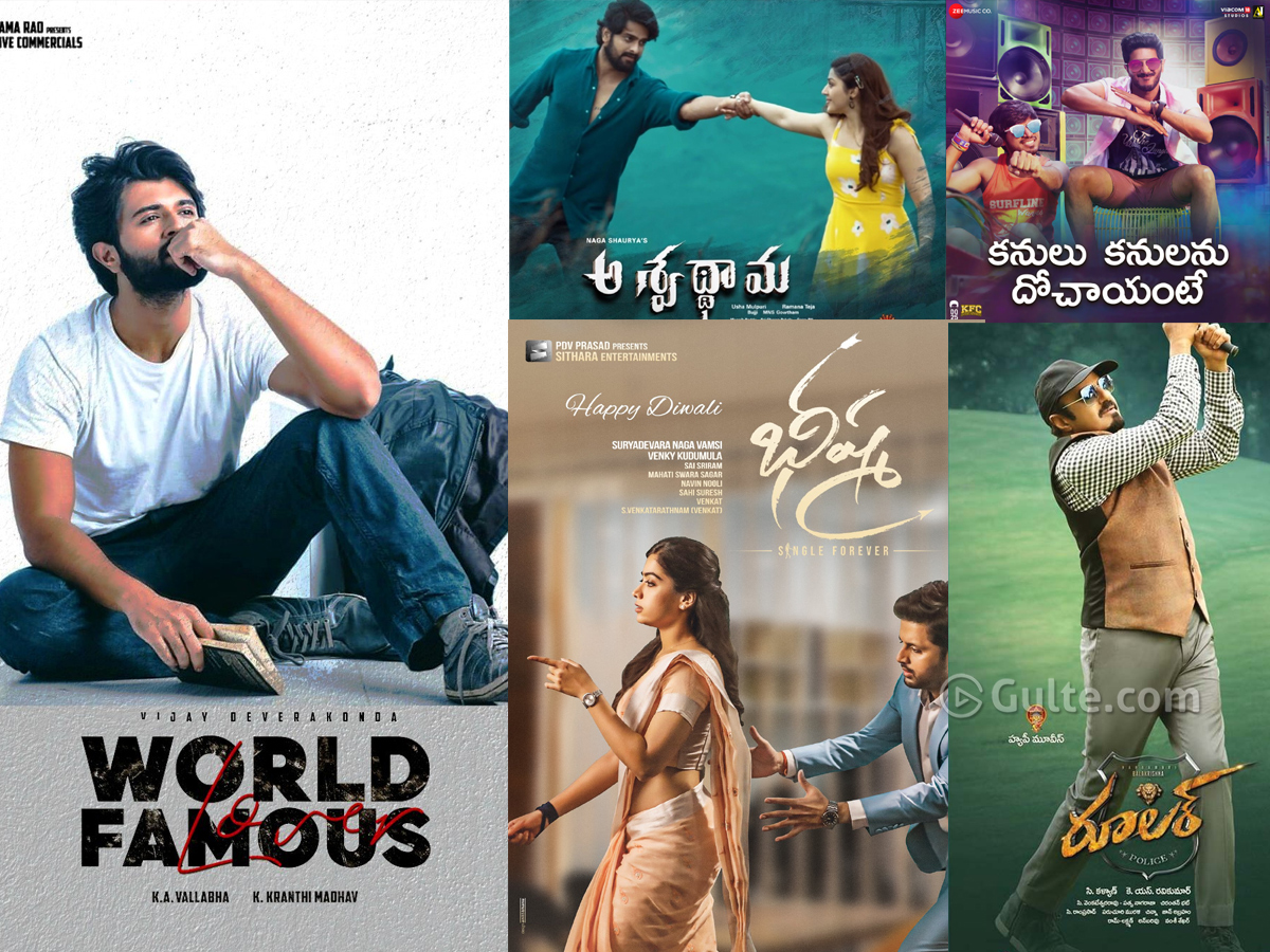 Binge watch: Five Telugu movies releasing on OTTs this month