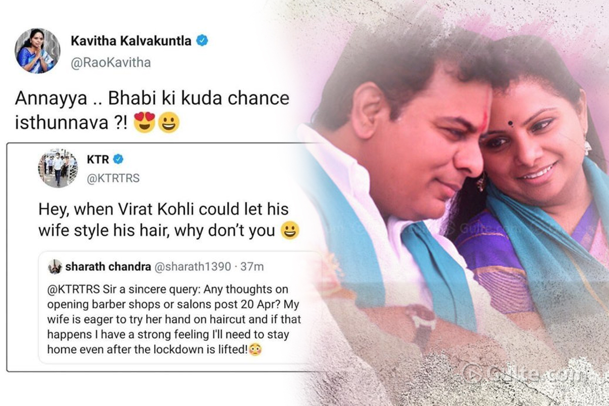 KTR And Kavitha's Funny Twitter Banter Winning Hearts