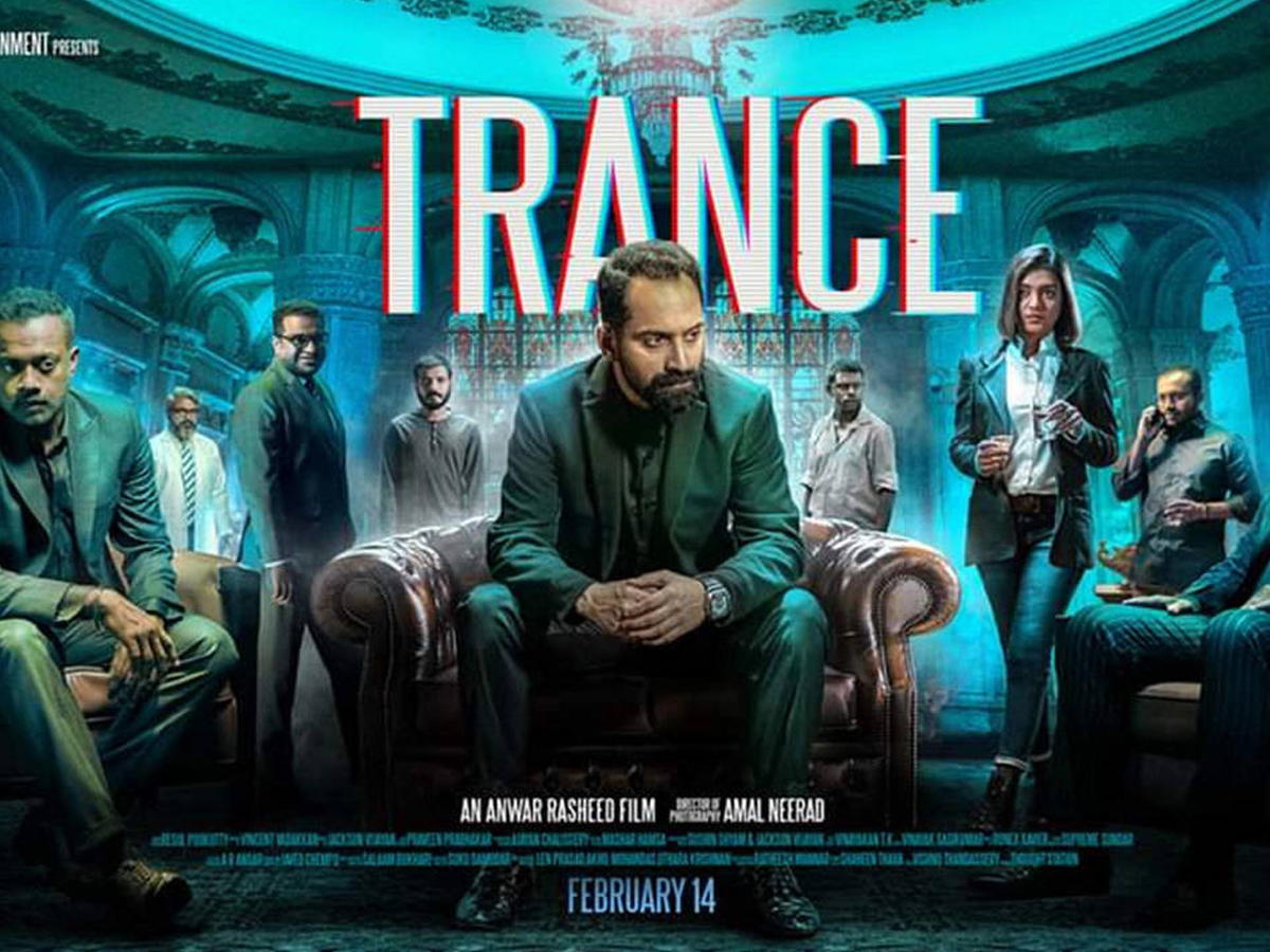 Quarantine Reviews: Trance is Bold, Stylish, Weird!