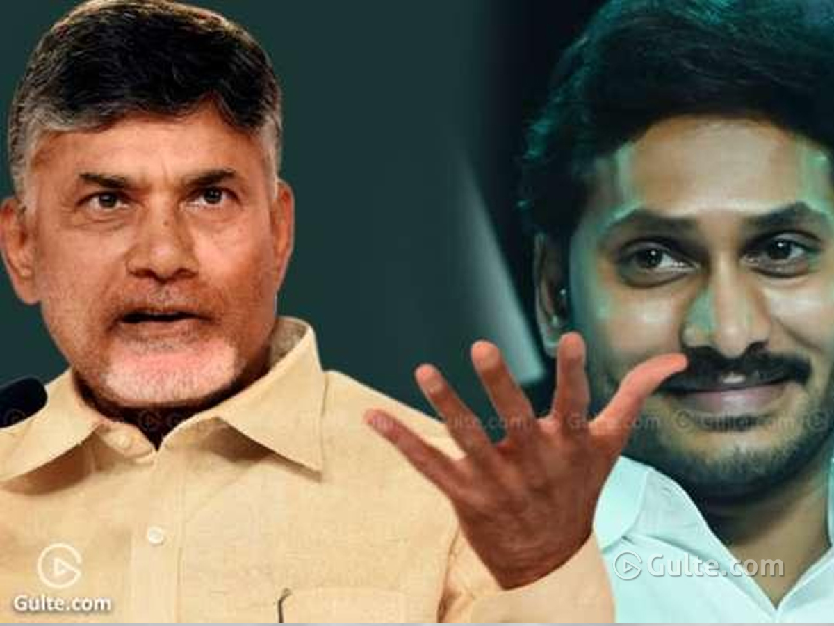 Jagan Greets; Babu Appreciates!