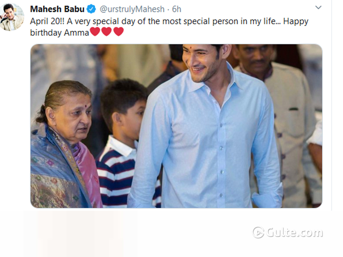 April 20th is very special day: Mahesh tweets