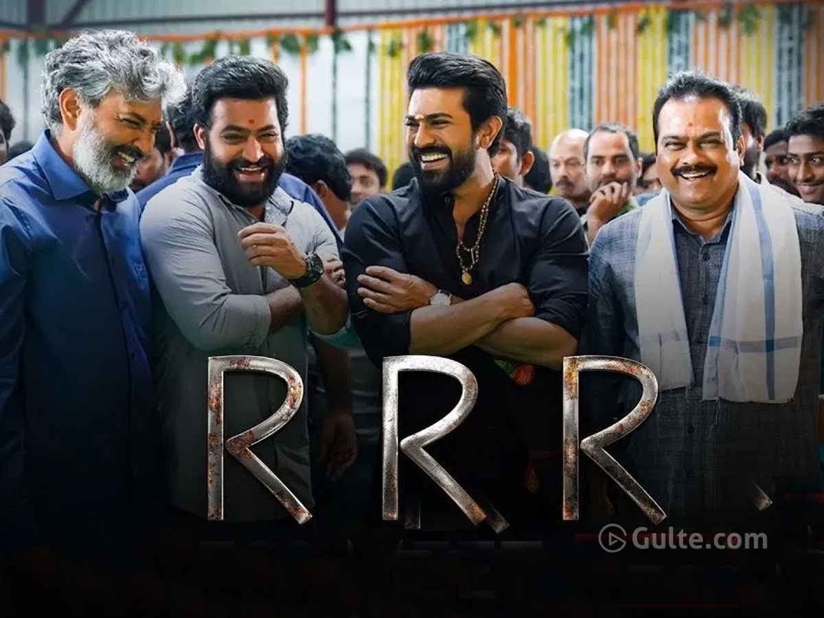 Financial Hiccups On The Cards For #RRR?
